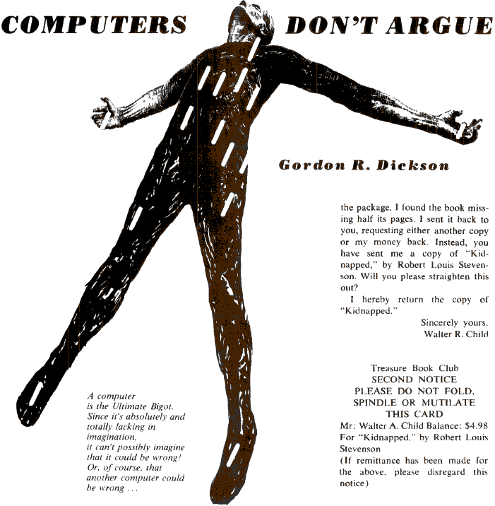 ComputersDontArgue